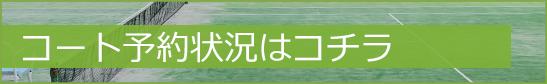 藤枝市民グラウンド